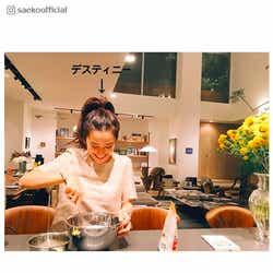 モデルプレス - 紗栄子、自宅公開で驚きの声「カフェみたい」「オシャレすぎる」