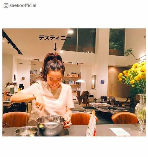 紗栄子、自宅公開で驚きの声「カフェみたい」「オシャレすぎる」/紗栄子Instagramより