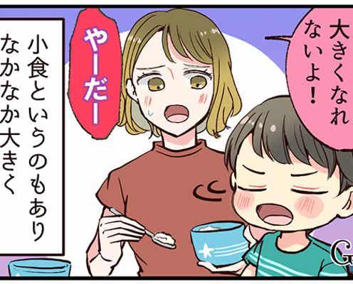 【漫画】「そう考えればいいのか…!」育児中に救われたママ友の言葉