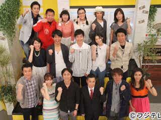 加藤浩次、坊主に 「27時間テレビ」で公約果たし生断髪式