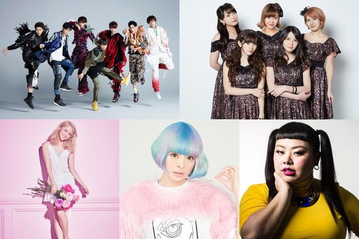 「日テレ HALLOWEEN LIVE 2016」に出演する(左から時計回り)に超特急、℃-ute、渡辺直美、きゃりーぱみゅぱみゅ、Ami