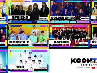 IZ*ONEら「KCON:TACT2020 SUMMER」第1弾ラインナップ10組発表