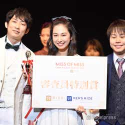 (中央)仲原舞子さん(C)モデルプレス