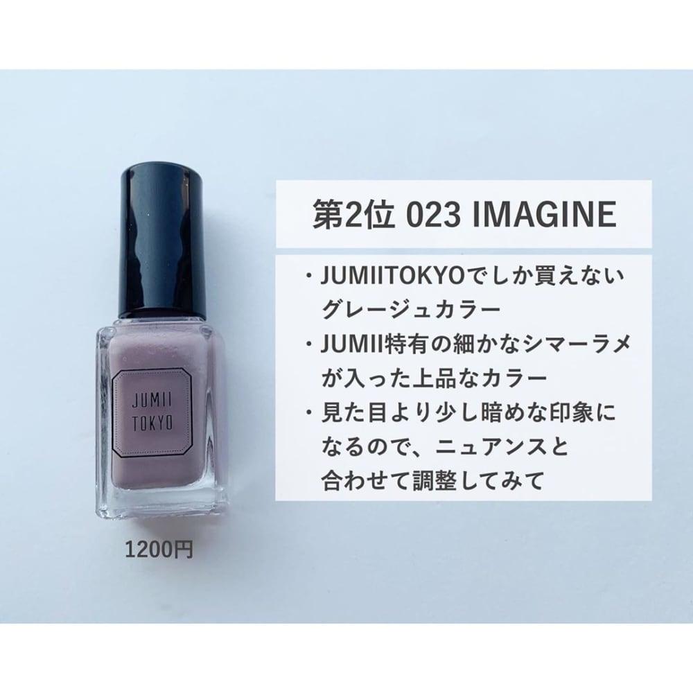 023「IMAGINE」