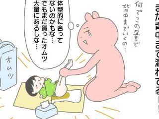 ゆるゆるウンチは怖くない! 新生児ママに知ってほしいオムツの背中漏れ対策【産後太りこじらせ母日記】