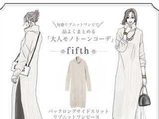 【fifth】スタイルアップ効果バツグン!旬ニットワンピースで春の上品モノトーンコーデ