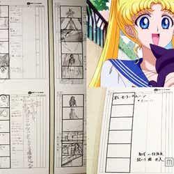 アニメ「美少女戦士セーラームーンCrystal」ウェブサイト