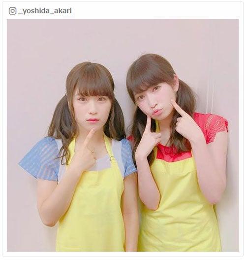 双子ショットを公開した吉田朱里(右)と渋谷凪咲(左)/吉田朱里Instagramより