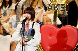 宮脇咲良 (C)AKS