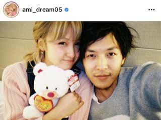 「キュンです」「すてきな人と出会えて幸せだね」Dream Amiと夫の結婚記念日ショットにファン恍惚