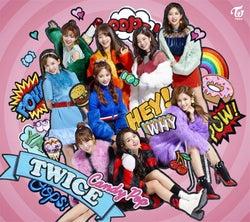 TWICE「Candy Pop」(2018年2月7日発売)初回限定盤B (画像提供:ワーナーミュージック・ジャパン)