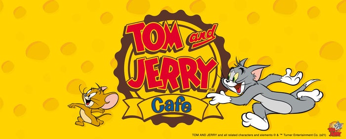 『トムとジェリー』カフェ/TOM AND JERRY and all related characters and elements (C)&TM Turner Entertainment Co.(s21)