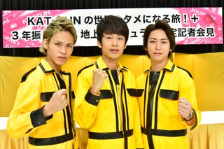 KAT-TUN「タメ旅」3年ぶり地上波復活<メンバーコメント>