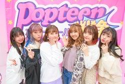 「Popteen」専属モデル入りかけたバトルシーズン2、初回から脱落者発表<第2次Popteenカバーガール戦争>