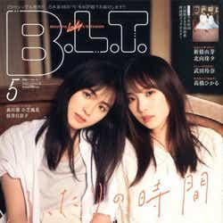 大園桃子、与田祐希「B.L.T.」020年5月号(C)Fujisan Magazine Service Co., Ltd. All Rights Reserved.