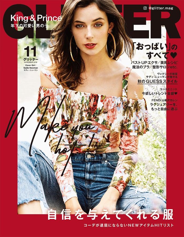 「GLITTER」11月号(トランスメディア、2018年10月6日発売)表紙:サディ・ニューマン