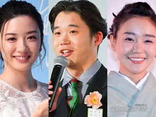 矢本悠馬結婚を「半分、青い。」共演の永野芽郁&奈緒も祝福「私たちも頑張ろう」