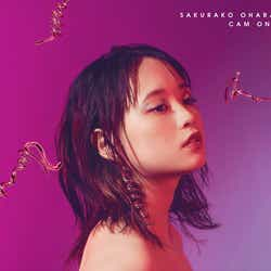 大原櫻子ベストアルバム「CAM ON!~5th Anniversary Best~」初回限定「ねじねじ」盤(提供写真)
