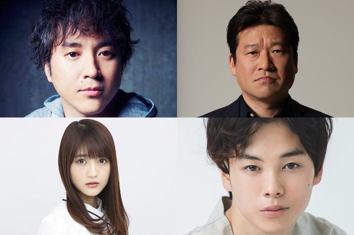 (左上から時計回りに)ムロツヨシ、佐藤二朗、柾木玲弥、若月佑美(提供写真)