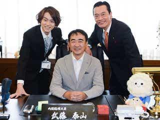 『民王』池井戸潤、遠藤憲一と菅田将暉は「最高のキャスティング」