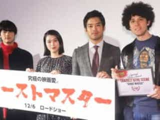 三浦貴大『ゴーストマスター』ゴアシーンにも高評価!イタリア映画祭で受賞