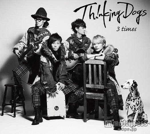 Thinking Dogs『3 times』(11月18日発売/初回生産限定盤)