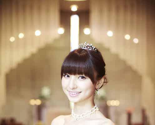 AKB48篠田麻里子、純白のウェディングドレス姿をお披露目