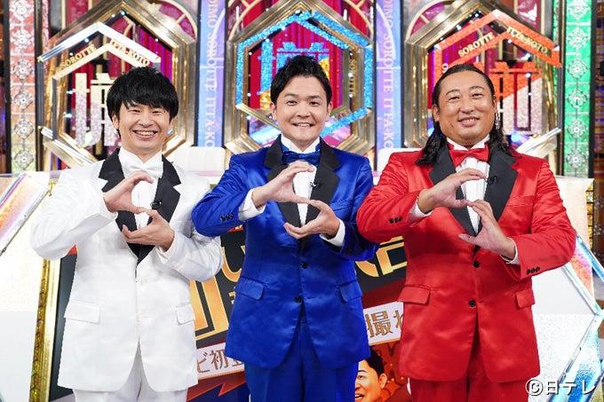 レモン 千鳥ノブ 〈テレビ千鳥〉(テレビ朝日系) 一番うめぇレモンサワーの割合を探すだけで1本!