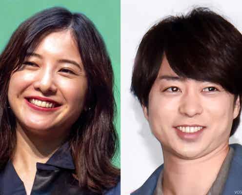 吉高由里子の撮影現場での悩みに櫻井翔も共感 帰宅時に大変なことに