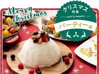失敗しない豪華なクリスマスケーキはいつもの調理道具で作る!