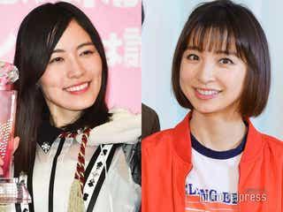 篠田麻里子、SKE48松井珠理奈を祝福「こんな日が来るとは」<第10回AKB48世界選抜総選挙>