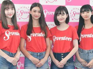 「Seventeen」新専属モデル、憧れの人は?意気込み語る<Seventeen 夏の学園祭2019>