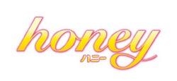 <King & Prince平野紫耀インタビュー>「少し複雑」だった映画初主演 ラブストーリーは大倉忠義&中島健人を参考に?恋愛観も明かす