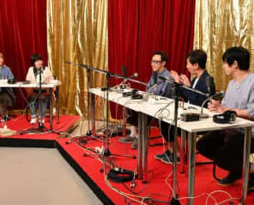 「東京03とスタア」初回コーナーゲストはAマッソに決定!