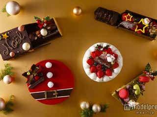 クリスマスケーキ今年はどれにする?厳選10選