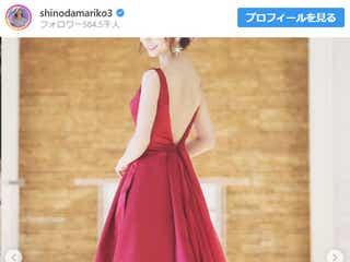 """篠田麻里子""""背中ざっくり""""お色直しドレスを披露 圧巻の美貌に「美しすぎる」の声"""