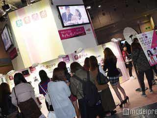 盛況見せる日本女子博覧会 人気のブースは?