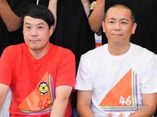 タカアンドトシ、志村けんさんを追悼「現実を受け入れる事が出来ません」 「天才!志村どうぶつ園」で共演