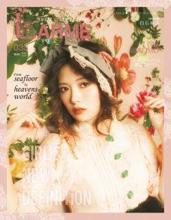 「LARME 033 May」(2018年3月17日発売)表紙:白石麻衣(写真提供:徳間書店)