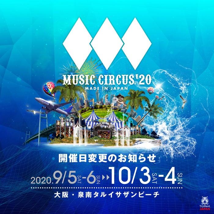 MUSIC CIRCUS/画像提供:TryHard Japan