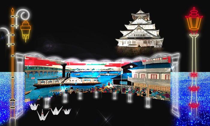 幕末維新エリア/画像提供:大阪城イルミナージュ事務局