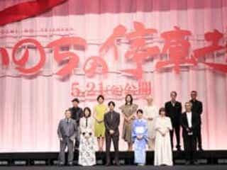 『いのちの停車場』吉永小百合と西田敏行、広瀬すず×松坂桃李の印象告白「見ていて楽しいおふたり」「日本の映画界を牽引している」
