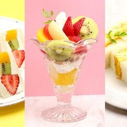 大阪「センナリヤフルーツパーラー」果物たっぷりフルーツサンドやパンケーキ