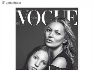 ケイト・モスと愛娘が「そっくり」「美人すぎ」と話題に 親子表紙に抜擢