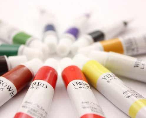 上手に使えばもっとハッピーに!色の持つエネルギーと活用法