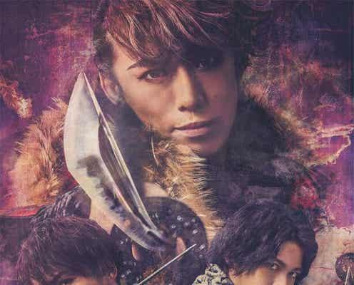 ふぉ~ゆ~・越岡裕貴の主演舞台「GARNET OPERA」が上演決定!『来年は寅年で、僕は年男。新年早々、縁起の良い舞台になるはずです』