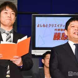 モデルプレス - 秋元康×よしもと、新たな坂道シリーズ「吉本坂46」発足 所属タレントからメンバー募集