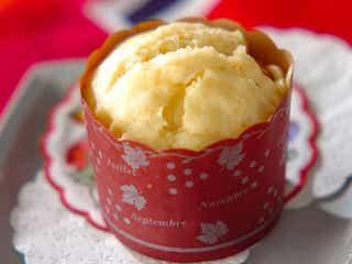 おやつにぴったり!混ぜて蒸すだけ簡単「アプリコットヨーグルト蒸しパン」レシピ