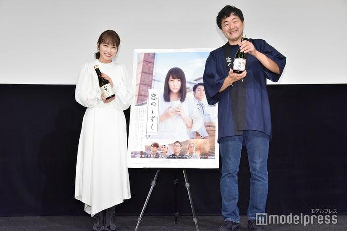 川栄李奈、瀬木直貴監督 (C)モデルプレス