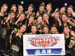 Mステ「ウルトラFES 2018」ダンスオーディション、グランプリ決定 L.A.Vが出演権獲得